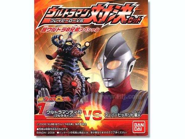 Taiketsu Ultra Hero Gba Game Online