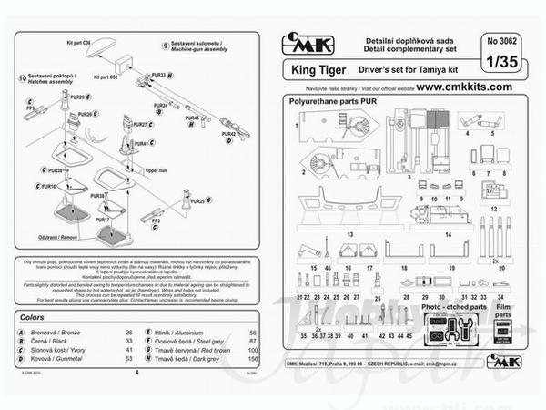 1/35 King Tiger Driver's Compartment Set (for Tamiya) by