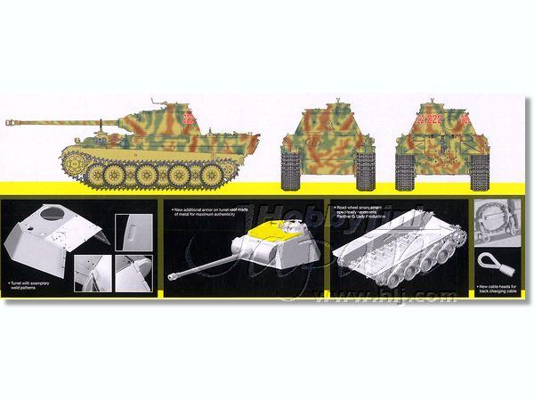 1/35 Sd.Kfz. 171 パンター G型 初期生産型 第26戦車連隊イタリア戦線