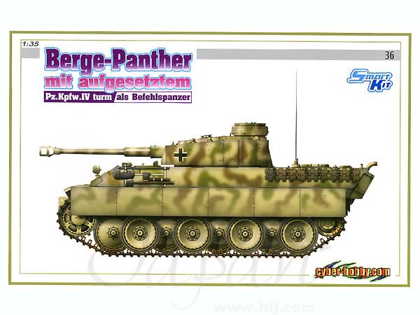 IV号戦車の画像 p1_18