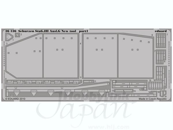 III号突撃砲の画像 p1_22