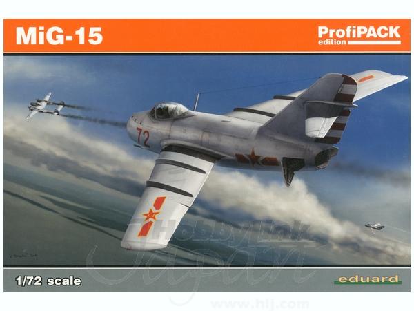 MiG 15 (航空機)の画像 p1_21