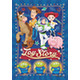 TOY STORY -Enjoy Playtime- 108ピース(18.2cm x 25.7cm)