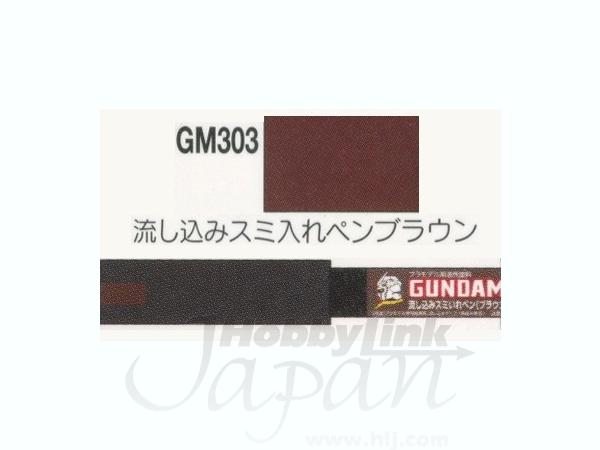 Gundam Marker Set Gundam Marker Extra Thin