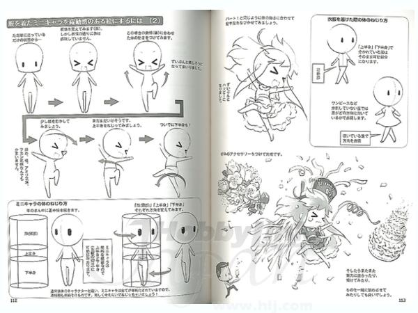 how to draw moe yuri