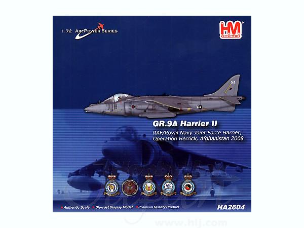 ハリアー II (航空機)の画像 p1_18