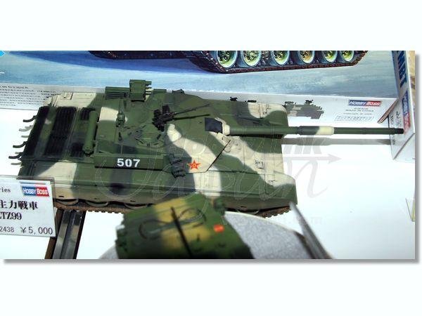 主力戦車の画像 p1_21