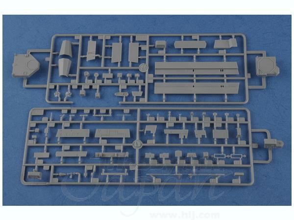 1/700 アメリカ海軍 輸送揚陸艦 ニューヨーク LPD-21