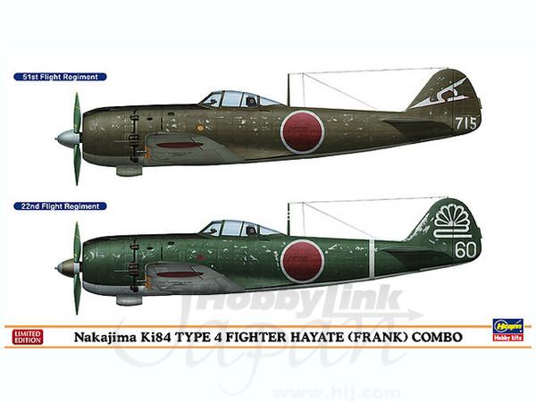 四式戦闘機の画像 p1_25