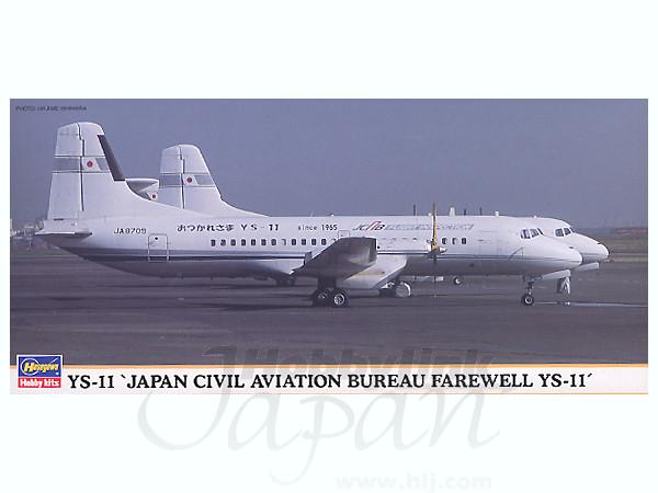 1 144 ys 11 civil aviation bureau sayonara by hasegawa
