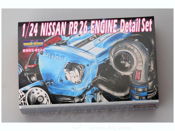 1 24 Nissan Rb26 Engine Kit By Hobby Design Hobbylink Japan