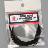 0.8mm Braided Line Black (黒) 2m (HD05-0060)