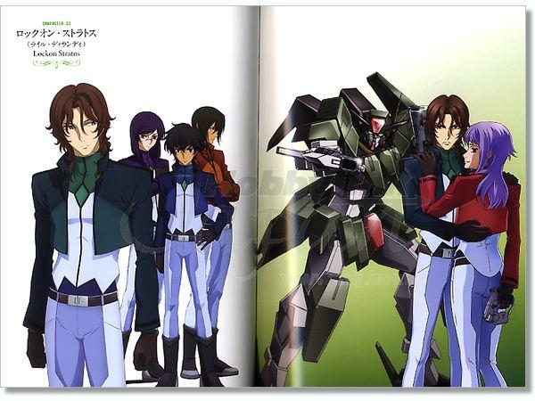 機動戦士ガンダム00の画像 p1_14