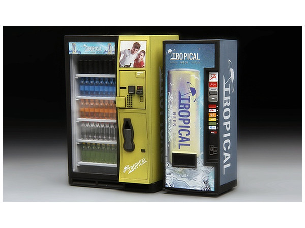 vending machine container