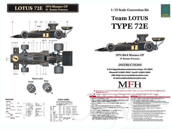 1 12 team lotus type 72e rd 6 1974 monaco grand prix 1