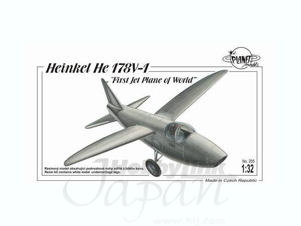 1/32 ハインケル He178 ジェット世界初飛行