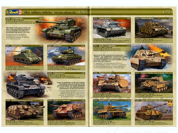 ドイツレベルカタログ 2012年度版