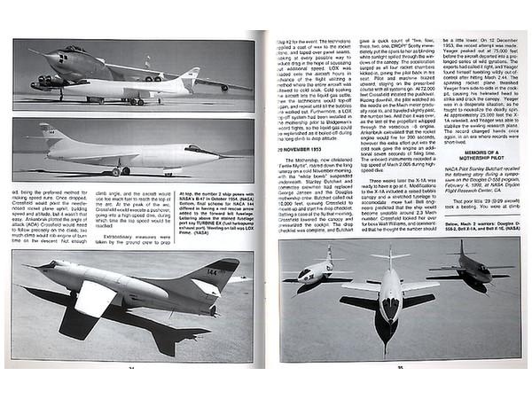 ダグラス D-558-2 スカイロケット