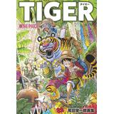 ONE PIECEイラスト集 TIGER COLOR WALK 9 尾田栄一郎画集
