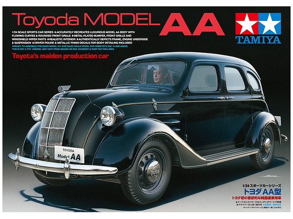Car Detailing Supplies >> 1/24 Toyoda Model AA by Tamiya | HobbyLink Japan