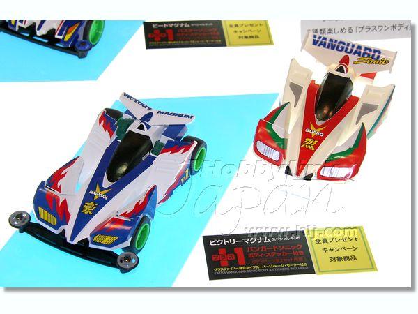 Victory Magnum Sp Kit Vanguard Sonic Body By Tamiya