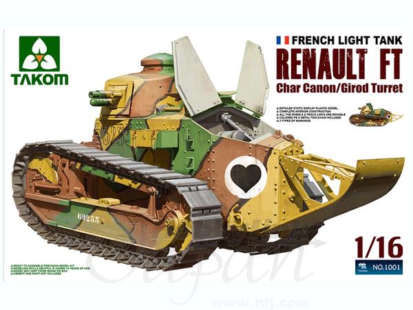 RENAULT FT-17 Tko16001_0