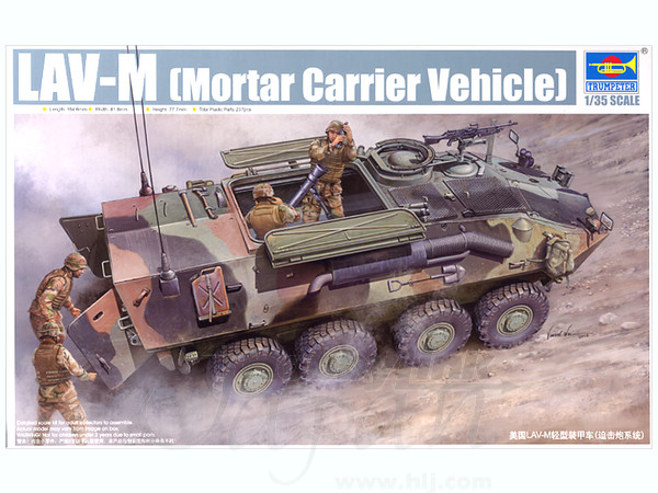 1 35 Lav M Motor Carrier Vehicle By Trumpeter Hobbylink Japan