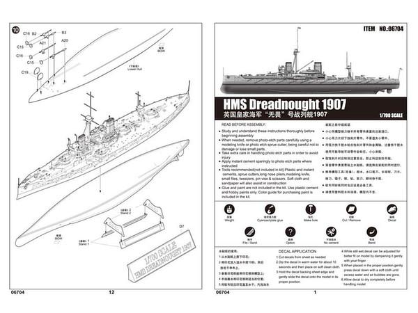 ドレッドノート (戦艦)の画像 p1_20