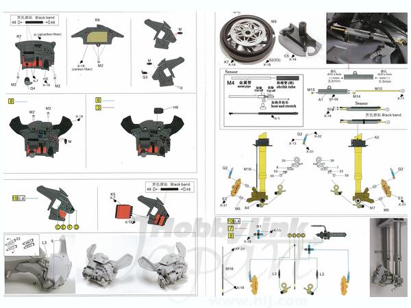 1/12 2009 Yamaha YZR-M1 No. 46 Super Detail Set by Top