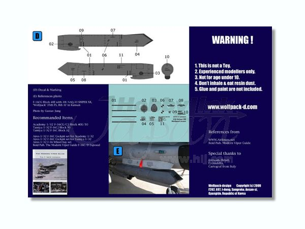 1/32 AN/AAQ-33 Sniper XR Advanced Targeting Pod (for F-