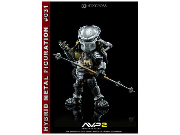 Herocross ~ Hybris Metal Figuration #031 Wolf Predator Action Figure