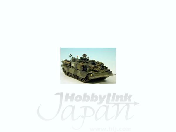 1/35 チーフテンARV 装甲回収車Mk5 改造セット by アキュレイト ...