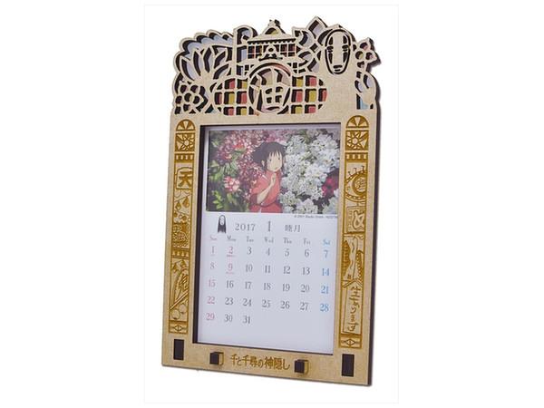 Studio Ghibli: 2017 Stained Glass-Style Frame Calendar Spirited Away ...