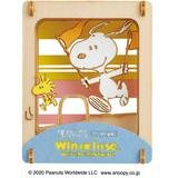 PEANUTS PAPER THEATER -ウッドスタイル- / PT-W14 PEANUTS SPORTS