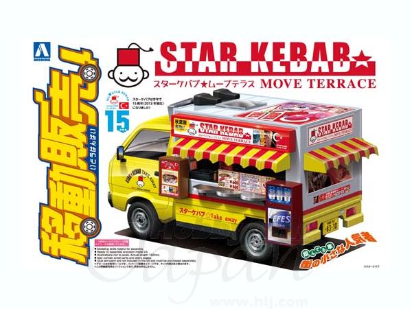 1 24 Star Kebab Truck
