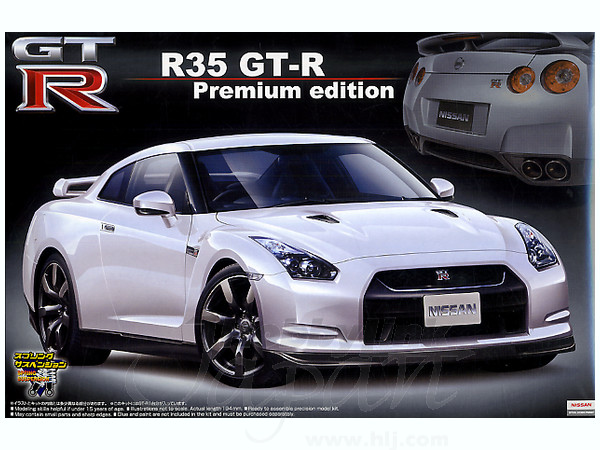 1 24 nissan gt r r35 premium edition by aoshima. Black Bedroom Furniture Sets. Home Design Ideas