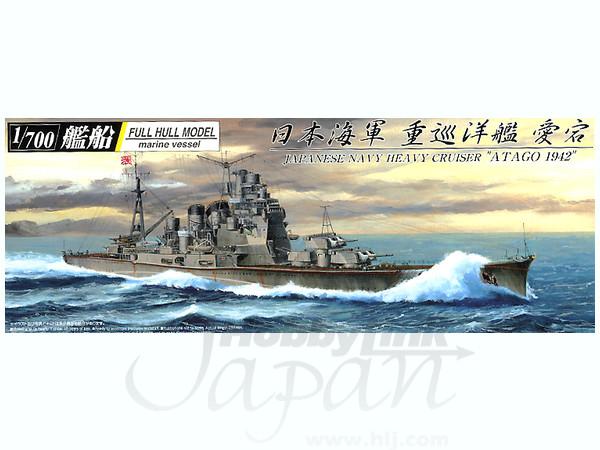 1  700 Ijn Heavy Cruiser Takao 1944 Full Hull By Aoshima