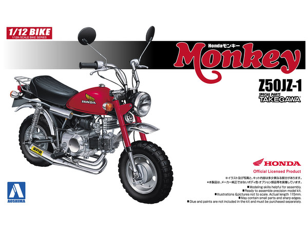 1/12 Honda Monkey Custom Takegawa Ver 2