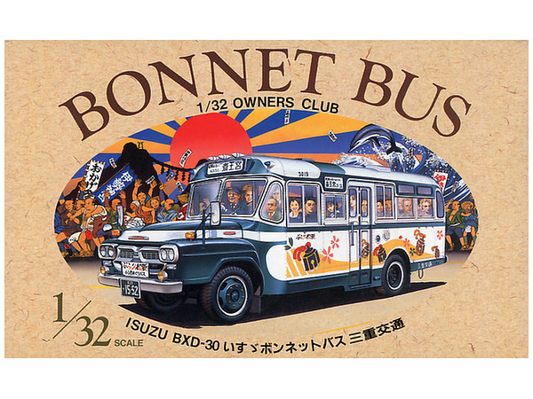 1/32 isuzu bxd-30 bonnet bus (mie kotsu)microace | hobbylink japan