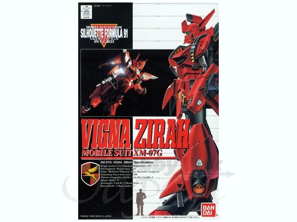 1100 Vigina Zirah By Bandai Hobbylink Japan