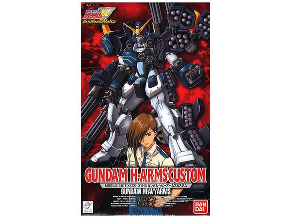 Gundam For The Barrel: 1/100 Gundam Heavy Arms Custom By Bandai