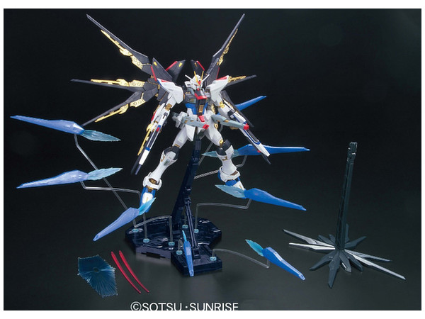 1/100 MG Strike Freedom Gundam Full Burst Mode by Bandai ...