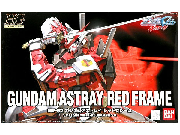 1/144 HG Gundam Astray Red Frame by Bandai | HobbyLink Japan