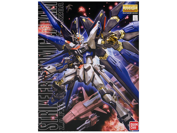 1/100 MG Strike Freedom Gundam by Bandai | HobbyLink Japan