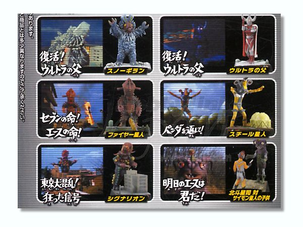 ultraman ace monster collection final 1 box 10pcs by bandai