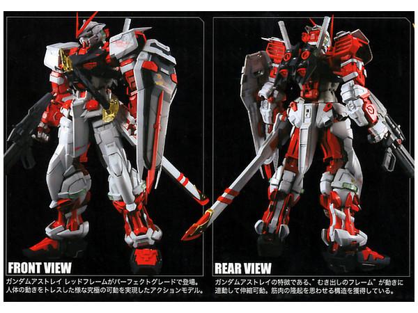 ... 1/60 PG Gundam Astray Red Frame (without Bonus Parts) ...