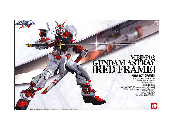 1/60 PG Gundam Astray Red Frame (without Bonus Parts) by Bandai ...