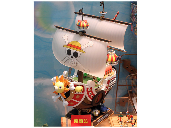 Thousand Sunny New World Version By Bandai Hobbylink Japan