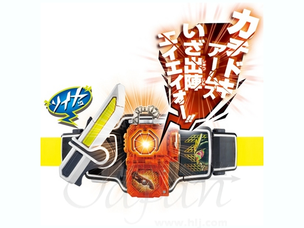 Kamen Rider Gaim Kachidoki Lockseed