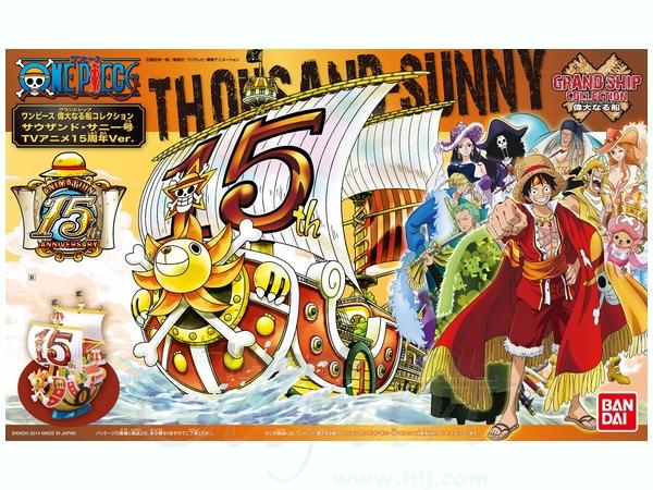 Grand Ship Collection Thousand Sunny Tv Anime 15th Anniversary Ver